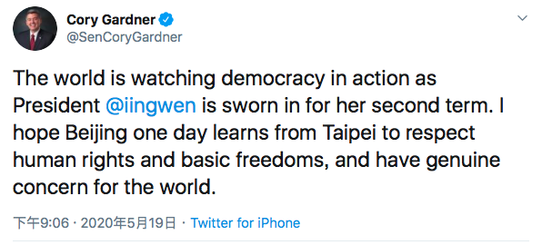 美國聯邦參議院外交委員會亞太小組主席賈德納(Cory Gardner)在推特祝賀蔡英文總統就職。取自推特