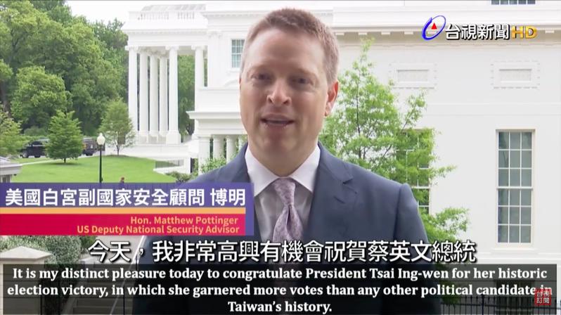 白宮副國安顧問薄明(Matthew Pottinger)透過影片,祝賀蔡英文總統就職。取自台視直播畫面