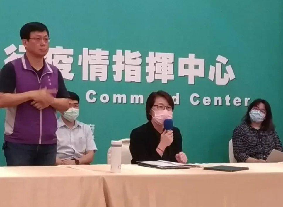 台北市副市長黃珊珊召開防疫例行記者會。圖/本報資料照