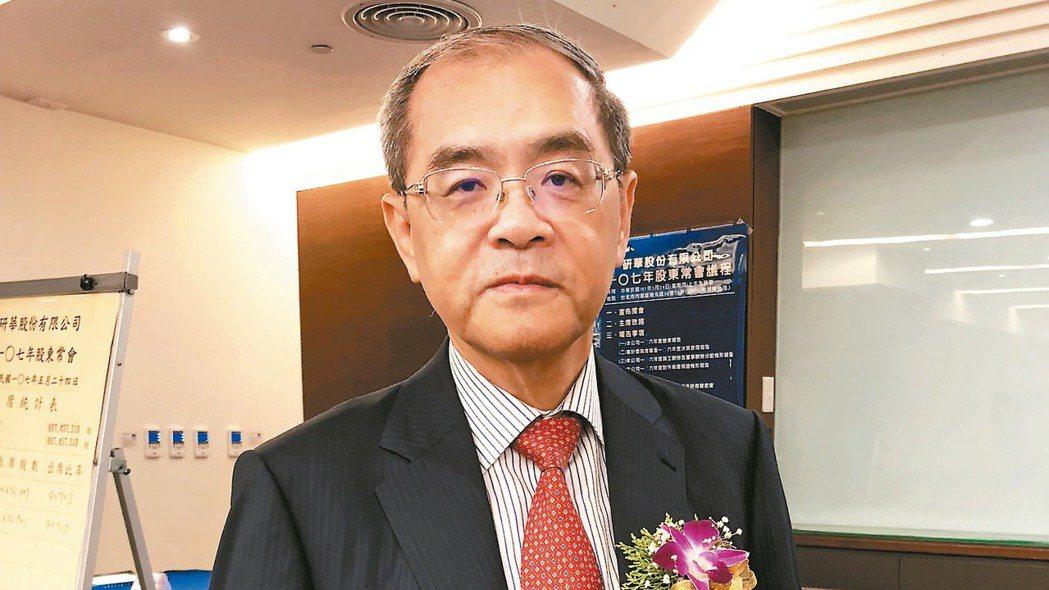 研華董事長劉克振。本報資料照片