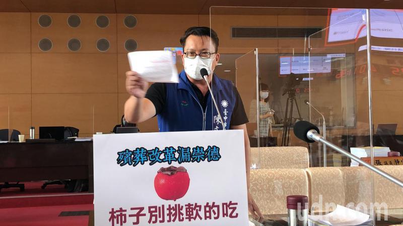 台中市議員陳文政要求殯葬規費設基金。記者陳秋雲/攝影