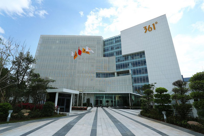 因疫情影響甚鉅 361°集團總部決議於六月底撤出台灣實體通路市場。圖/品牌提供