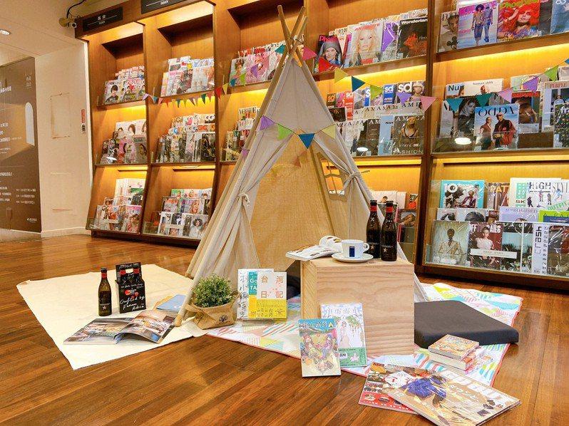 誠品敦南店5/30邀書迷在書店中露營,現場打造主題閱讀帳篷。圖/誠品提供