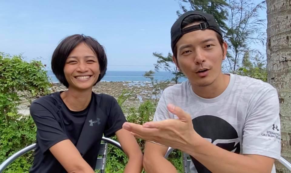 宥勝(右)與妻子小嫻。圖/摘自臉書