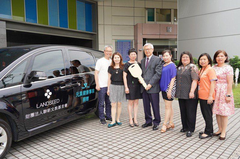 元真健康事业公司捐赠1辆二手车给联新文教基金会。图/联新国际医院提供