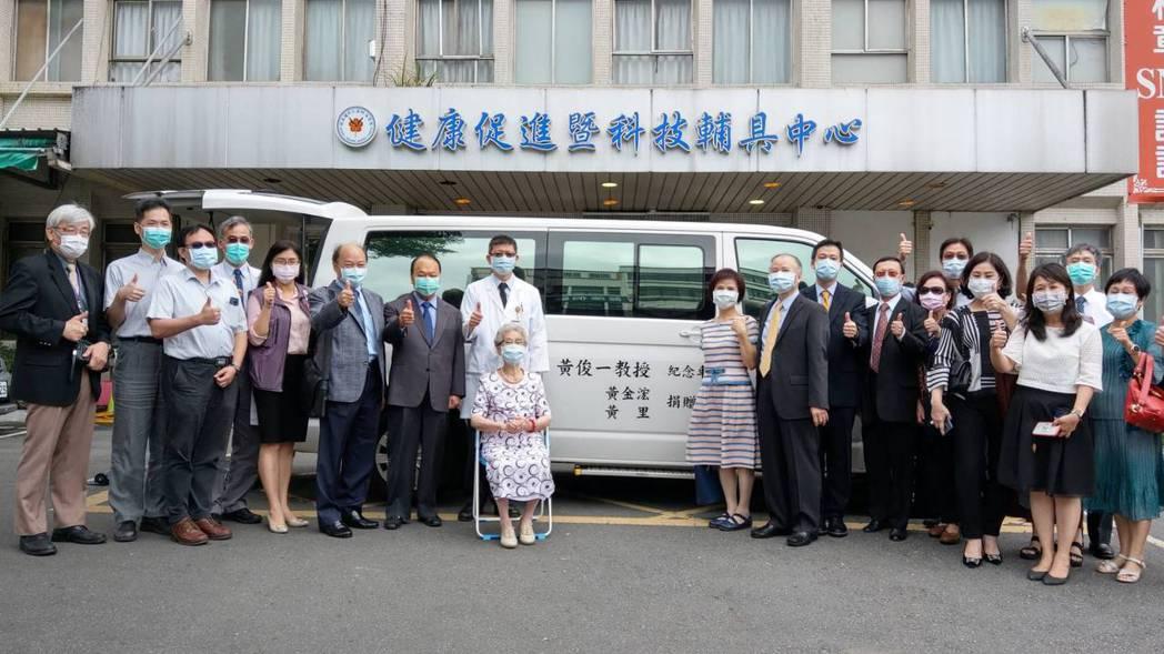 國內神經外科權威醫師黃俊一去年往生,母親黃里女士昨天以兒子名義捐出長照專車給陽大...