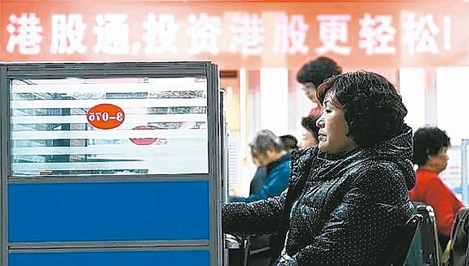 香港恆生指數調整成分股 阿里小米美團將納入