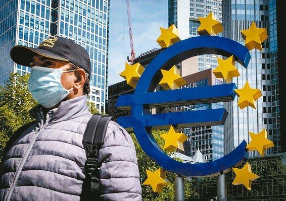 歐元區4月CPI年增0.3% 三年半來最小幅度