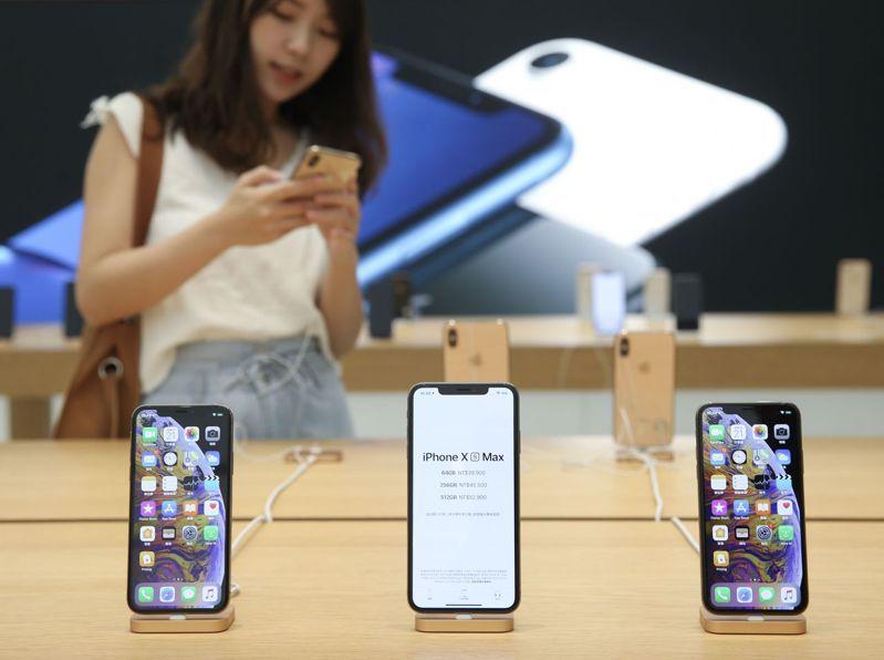 觸控模組廠業成GIS-KY受惠iPhone和iPad新品效應,今日開盤衝高至漲停板104.5元。  圖/聯合報系資料照片