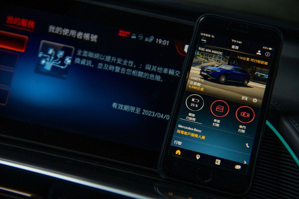 手機也可透過Mercedes me connect互聯即時掌握車輛狀態。 攝影/...