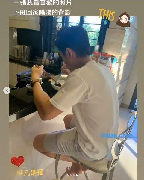 陳喬恩分享一張男友艾倫回家喝湯的背影照。 圖/擷自陳喬恩IG