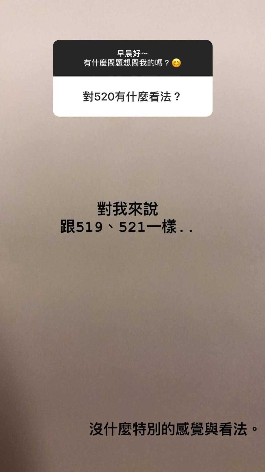 圖/擷自Keanna IG