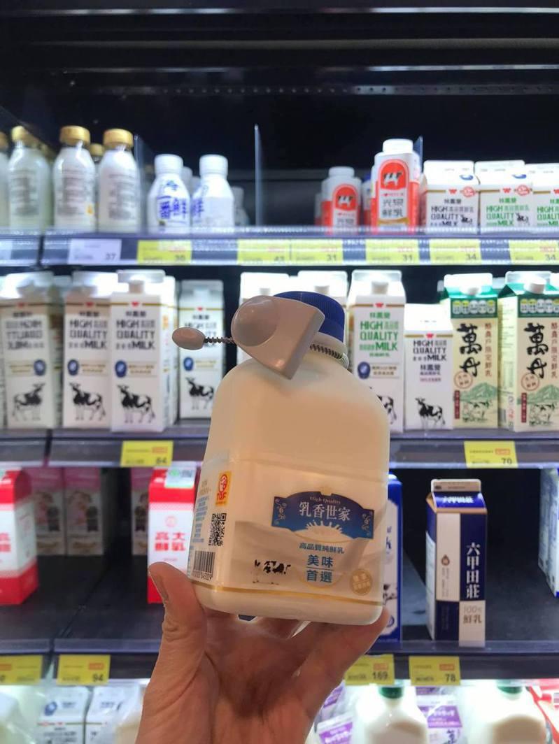 牛奶安裝防盜扣,照片曝光掀起熱議。圖擷自facebook