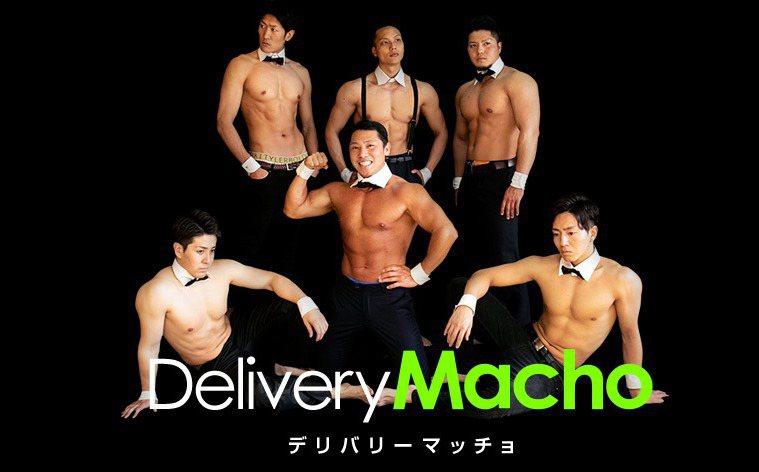 日本美食外送平台推出「另類服務」,由健身猛男親自外送到你家,消息一出隨即引起討論