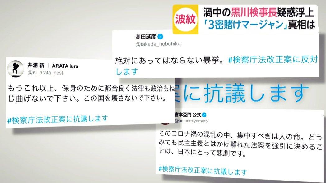 直到5月12日時,都還有官員認為「感受不到所謂的民意」,懷疑Twitter數據缺...