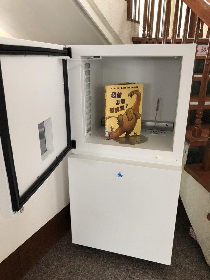 員林市立圖書館最近完成年度圖書盤點作業,配合新冠肺炎防疫目前一、二館皆設置紫外線圖書除菌機供民眾借閱書籍使用。圖/員林市公所提供