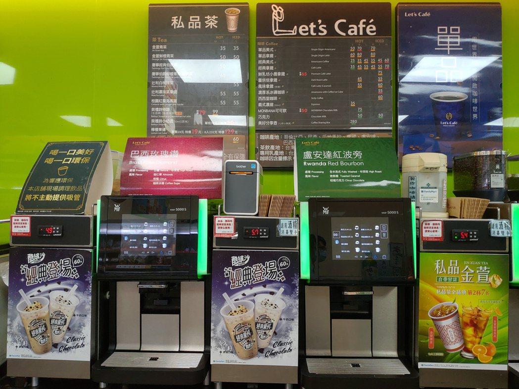 全家便利商店為全台最大單品連鎖咖啡店,為讓咖啡饕客到「全家」可一次品嚐多種單品口...