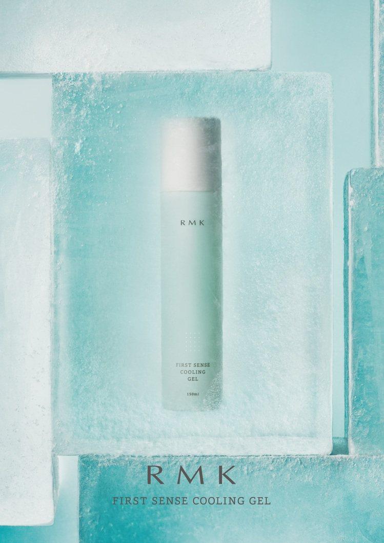 RMK煥膚美肌露(沁涼凝露型)/150ml/1,400元。圖/RMK提供