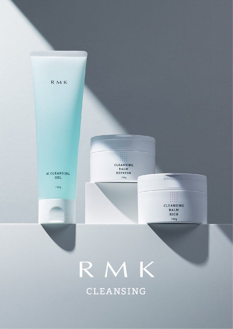 RMK夏季清潔推薦。圖/RMK提供