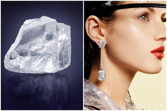 格拉夫鑽石耳環,鑲有兩顆切割和打磨自476克拉「Meya Prosperity」...