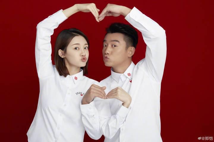 鄭愷結婚了。圖/摘自微博