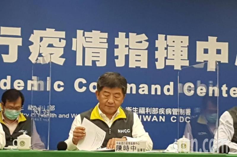 國內新冠肺炎疫情趨緩,指揮中心將放寬外籍人士商務來台規定,但指揮官陳時中表示,很少國可達到台灣要求,坦言澳門病例數看起來是漂亮的、但香港沒那麼好。記者楊雅棠/攝影