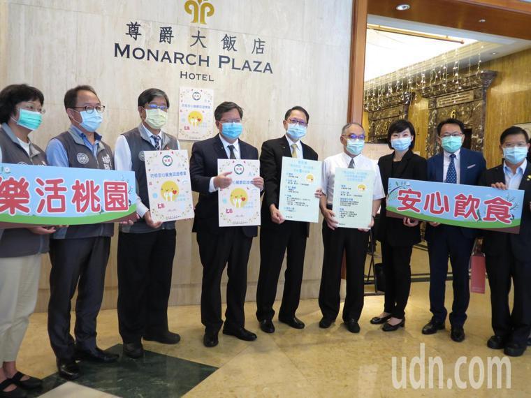 尊爵大飯店率先貼出「桃園市防疫安心餐廳認證標章」。記者張裕珍/攝影