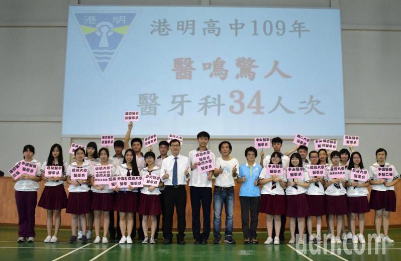 台南市港明高中大學個人申請成績優異。圖/校方提供