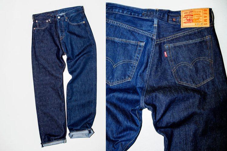 LEVI'S 與Beams合作HALF & HALF系列牛仔褲。圖/摘自Beam...