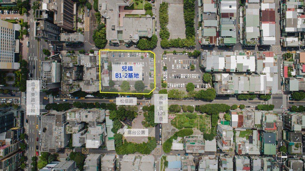 信義兒福B1-2基地空拍圖。照片/國家住都中心提供