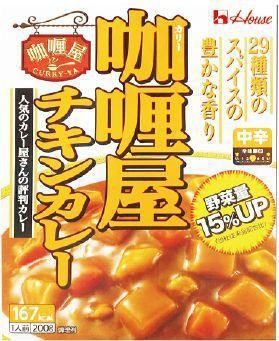 HOUSE好侍咖哩屋咖哩調理包(中辛)雞肉(200g/盒)售價75元、特價59元...