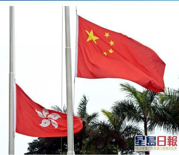 大陸兩會將審議通過香港實施「國安法」。取自星島日報