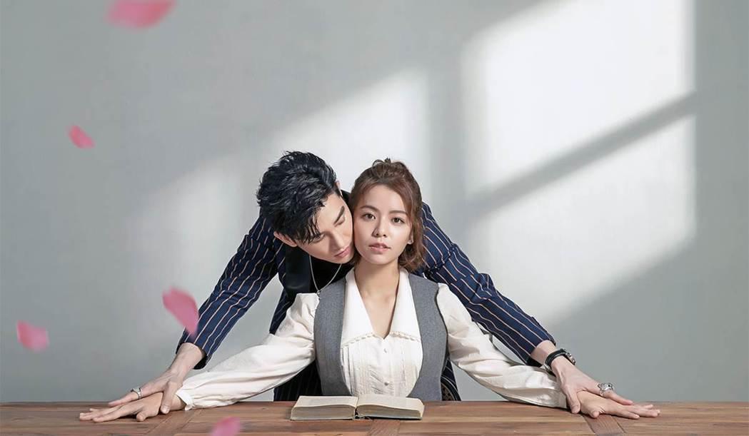 三立新偶像劇「浪漫輸給你」下月將播出卻爆發撞哏疑雲。圖/三立提供