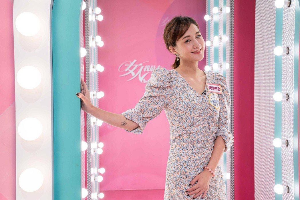 何妤玟自認是個愛撤嬌的女人。圖/TVBS提供