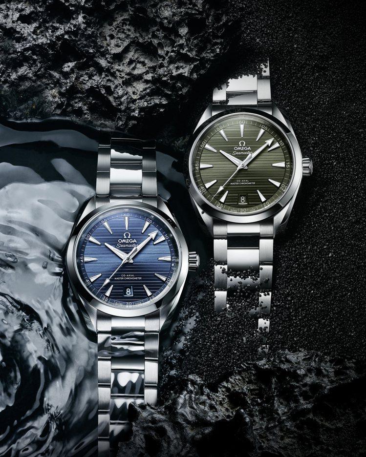 具有藍、綠雙色甲板紋的Aqua Terra 150米腕表,採用經大師天文台認證的...