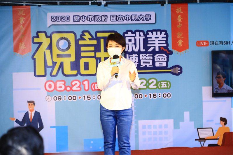 六月畢業季到來,台中市長盧秀燕昨天宣布,支持畢業典禮照常舉辦,但防疫不能鬆懈,後續視疫情發展彈性調整。圖/台中市新聞局提供