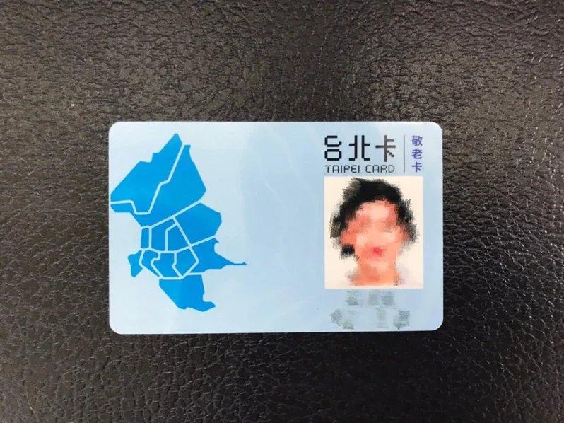 台北市敬老卡用完点数的人数仅占一成。 图/联合报系资料照片