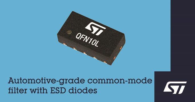 意法半導體推出整合共模濾波器及ESD抑制功能的新車用通訊保護元件。 意法半導...
