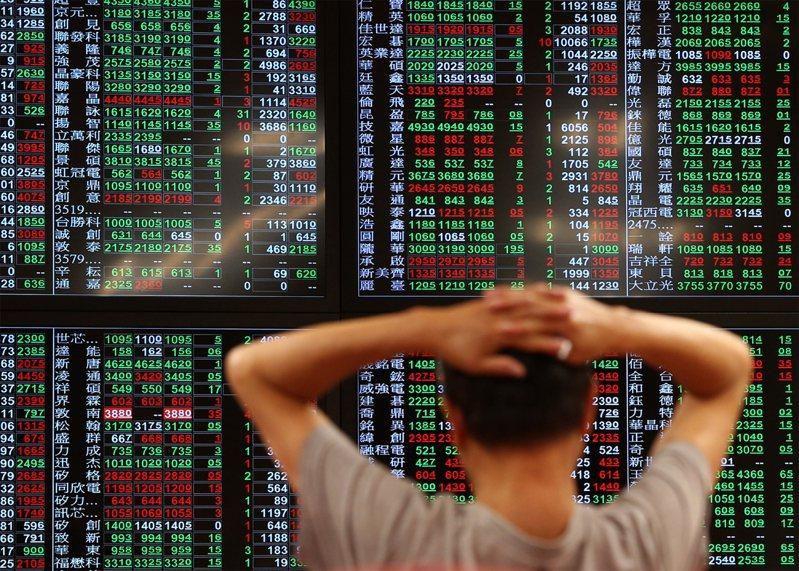 台股今天開低震盪走低,指數連破11000點、10900點兩道整數關卡,大跌逾150點。聯合報系資料照