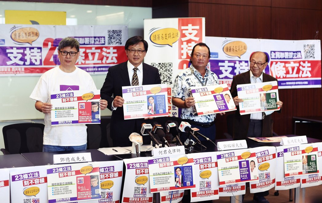 今年3月,何君堯重提香港〈23條〉的立法推行。 圖/中通社