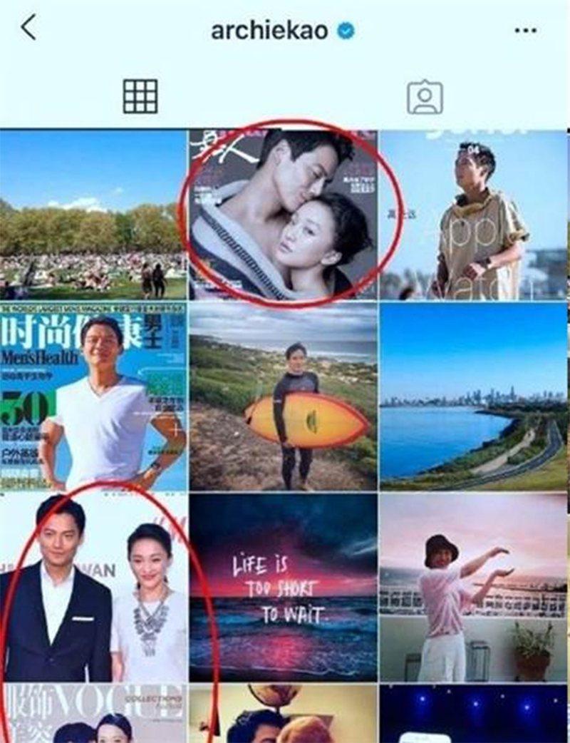 網友曝光高聖遠昔日IG照,發現內有與周迅的合照。圖/擷自微博