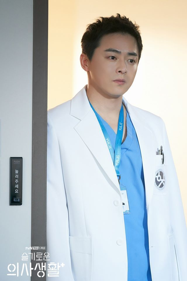 「機智醫生生活」劇照。圖/擷自tvN臉書