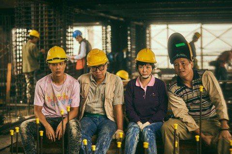 雀雀/不只有臭男人!從《做工的人》看見台灣女性群像