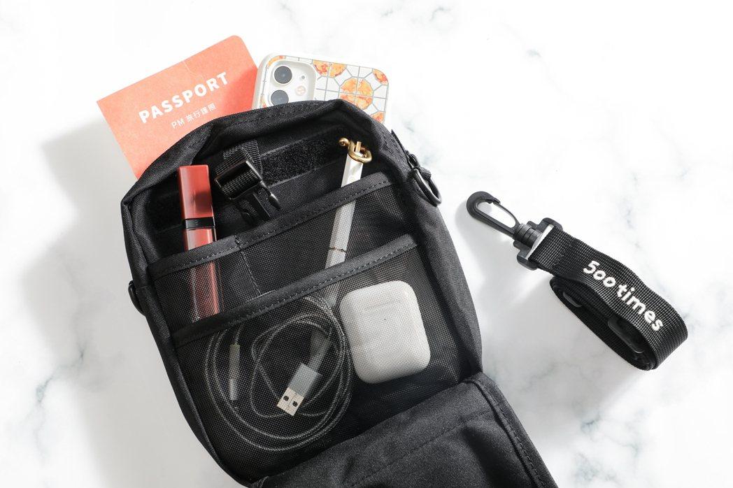 plain-me 旅行小包,輕巧包體,易隨身攜帶。 圖/吳致碩攝影