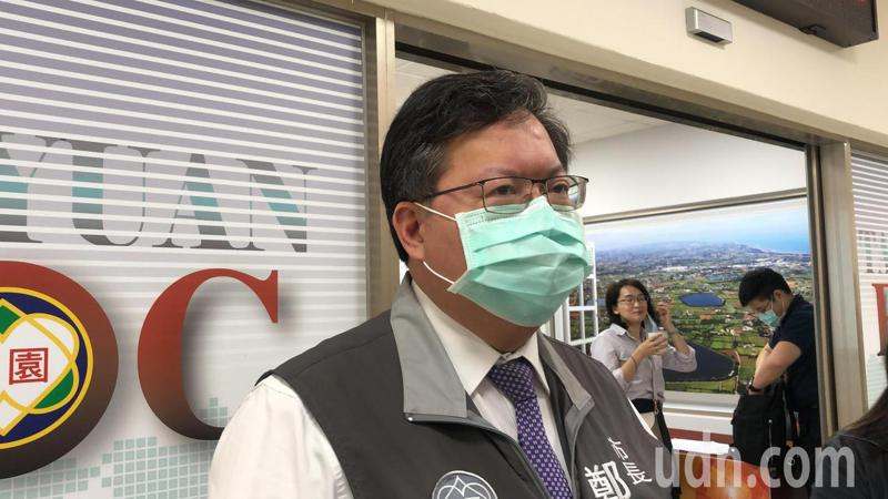 桃園市長鄭文燦今天上午主持防疫會議。記者曾健祐/攝影