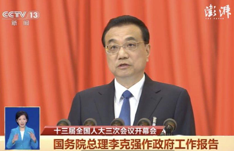 大陆国务院总理李克强今年政府工作报告未提GDP增长目标。(截图自央视新闻)