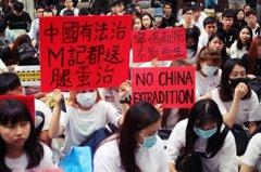 「VPN」竄高!港版國安法來了 港人狂GOOGLE「移民、台灣」