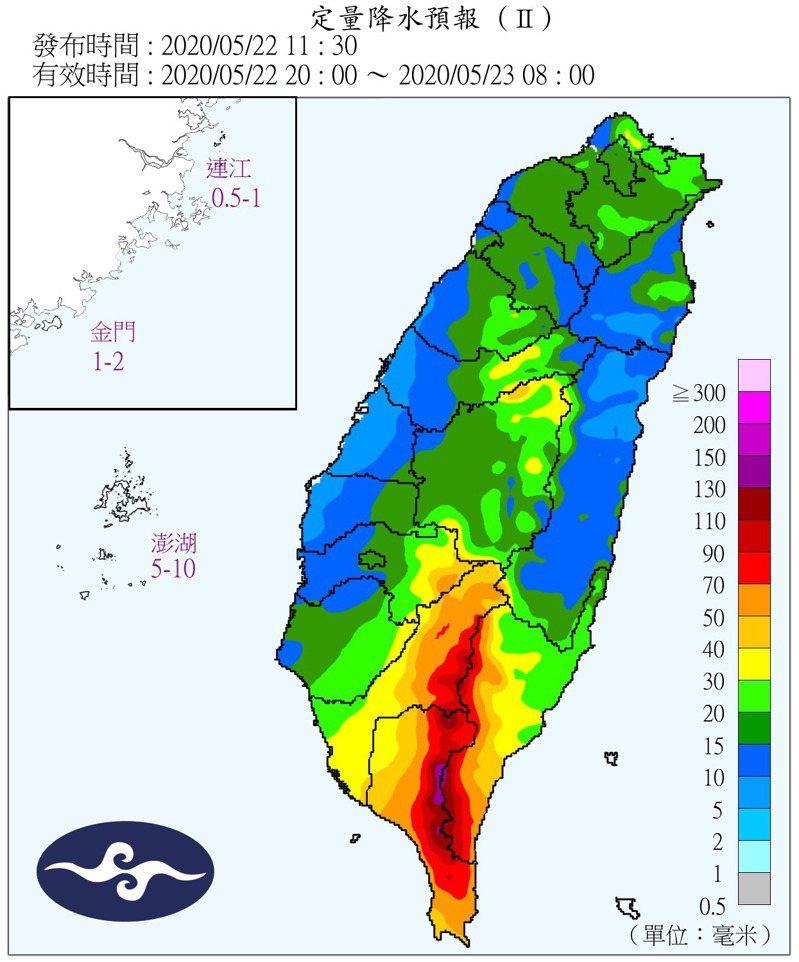 氣象局預估今晚8時至明天8時的降雨量。圖/中央氣象局提供