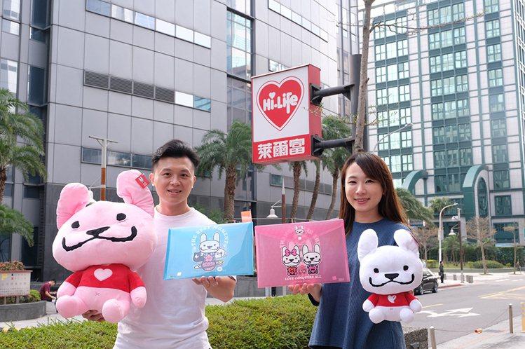 萊爾富與百貨品牌「LAZY MARU」合作推出會員集點加價購活動。圖/萊爾富提供