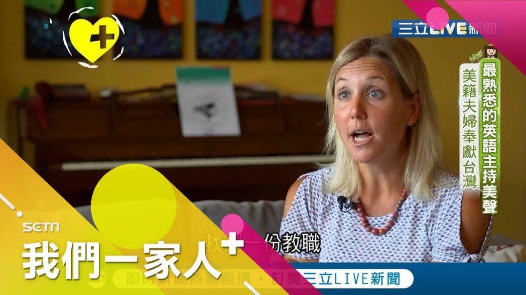 Rachel曾經在空中英語教室擔任節目主持人。圖/三立提供